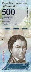 В Венесуэле эмиссированы обновленные купюры