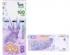 В Аргентине в денежном обращении появилась новая банкнота