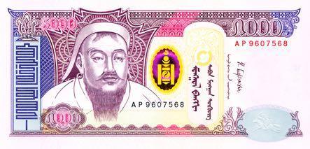 В Монголии выпущена обновленная банкнота номиналом 5 000 тугриков