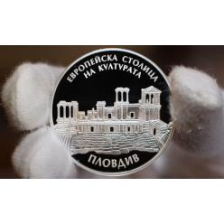 У Болгарії випустили монету, присвячену культурній столиці Європи 2019 року
