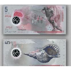 В Мальдивах выпущена новая банкнота