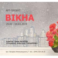   В Киеве открылась выставка современного украинского женского искусства