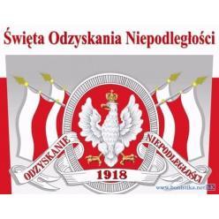 Польша введет в обращение новую памятную банкноту