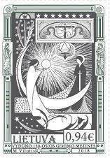 У Литві випущена марка на честь письменника Відунаса