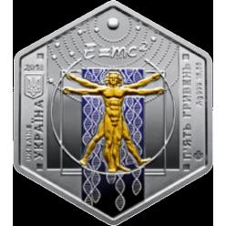 Нацбанк представил набор монет «К 100-летию Национальной академии наук Украины»