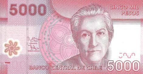 В Чили обновлены банкноты нескольких номиналов