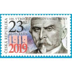 В Чехии представили почтовую марку в честь 100-летия национальной валюты