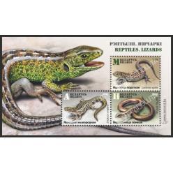 Марки с изображением рептилий выпустят в Беларуси
