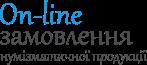 На сайте Нацбанка доступна для on-line заказов памятная монета «Алексей Погорелов»
