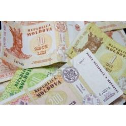 В Молдове выведут из оборота банкноты в 1 лей
