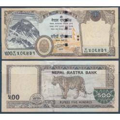 В Непале выпущена новая купюра