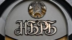 Национальный банк Беларуси в 2019 году выпустит в обращение 14 наименований памятных монет