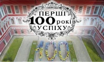 Нацбанк выпустит монету в честь 100-летия Каменец-Подольского университета
