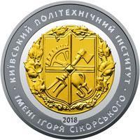 Нацбанк Украины представил серебряную медаль в честь Киевского политехнического института