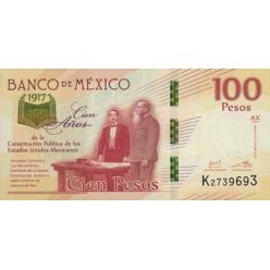 Скоро будет определена лучшая банкнота 2017 года