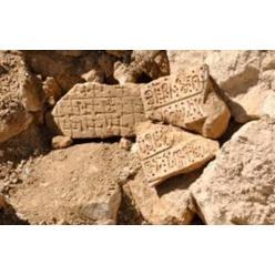 В Турции найдены 4000-летние клинописные таблички