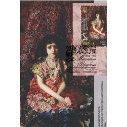 Почтовую марку «Михаил Врубель. Девочка на фоне персидского ковра.1886» выпустит Укрпочта