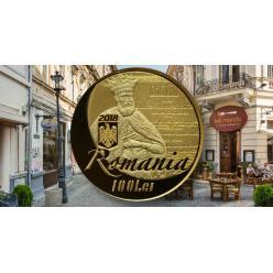 Новая румынская монета посвящена Бухарестской Библии