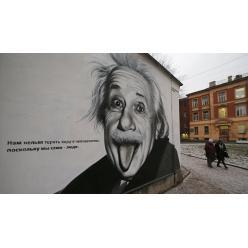 Рецепт счастья от физика Альберта Эйнштейна продан
