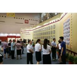 В Китае открылась Международная филателистическая выставка-2019