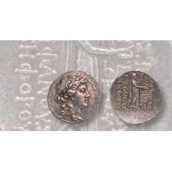 На аукцион выставлена одна из самых первых памятных монет