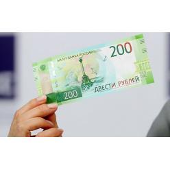 В Украине запрещены некоторые банкноты Российской Федерации