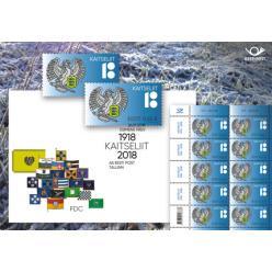 В Эстонии выпущена в обращение новая почтовая марка