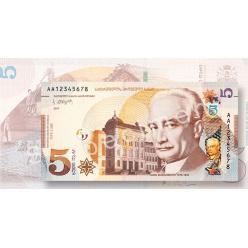 Грузия выпустит обновленную банкноту в 5 лари