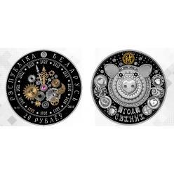 В Беларуси выпустили памятную монету с изображением символа будущего года