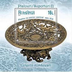 Румыния выпустила марки в честь самой большой в мире коллекции железных подставок