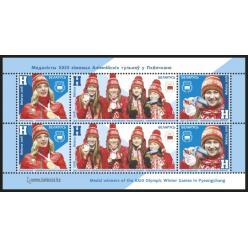 В Беларуси появятся марки, посвященные медалистам XXIII зимних Олимпийских игр в Пхенчхане