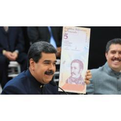 Стала известна новая дата начала денежной реформы в Венесуэле