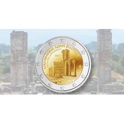 В Греции отчеканили монеты, посвященные городу Филиппы