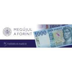 Венгрия представила обновленную банкноту