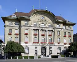 В Швейцарии озвучена дата презентации банкноты номиналом 100 франков из новой серии