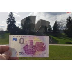 У Словаччині випустили сувенірну банкноту в пам'ять національного повстання 1944 року