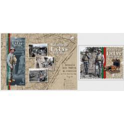 У Португалії випущені марки на честь річниці трагічної битви на Лисі