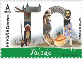 Испания порадовала коллекционеров новыми марками в честь своих городов