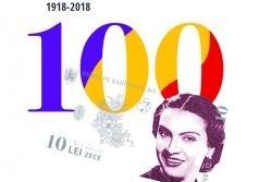 В Румынии стартовала акция, цель которой — «женское лицо» на национальной валюте