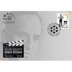 К 100-летию кинорежиссера и сценариста Ингмара Бергмана выпущена марка