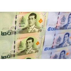 Новая серия тайских купюр появилась в обороте
