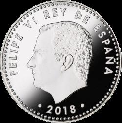 Монету, посвященную 50-летию короля Филиппа VI, выпустят в Испании