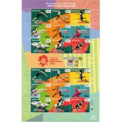 Индонезия выпустила марки в честь самого крупного спортивного состязания Азии