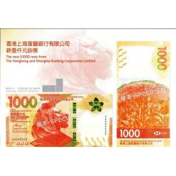 Новая серия банкнот появится в обращении Гонконга