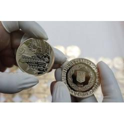 Объявлены результаты очередного электронного аукциона по продаже золотых памятных монет «25 лет независимости Украины»