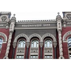 Нацбанк Украины обновил информацию по приему on-line заказов памятных монет предыдущих выпусков