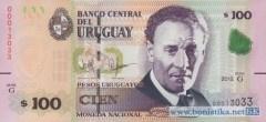 Уругвай запустил в денежный оборот новые банкноты