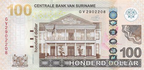В Республике Суринам засвидетельствован выпуск обновленных банкнот