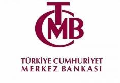 В Турции выпустили в обращение модернизированную купюру
