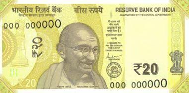 В Индии представлена банкнота номиналом 20 рупий из серии «Махатма Ганди»